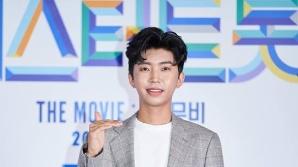 """[SE★현장]'미스터트롯: 더 무비' 임영웅 """"팬들에 '사랑한다' 말 해도해도 모자라"""""""