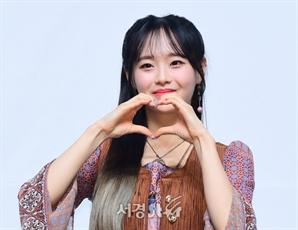 이달의 소녀 츄, 하트