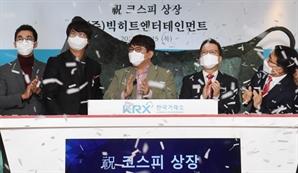 """""""우리 모두 아는 이유""""...中 5위 물류사, BTS 굿즈 운송 중단"""