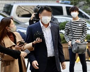"""'옵티머스 가담 혐의' 스킨앤스킨 대표 구속…""""사안 중대"""""""