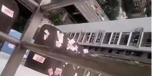 중국 충칭에 '3,400만원' 돈벼락이 떨어진 이유는?