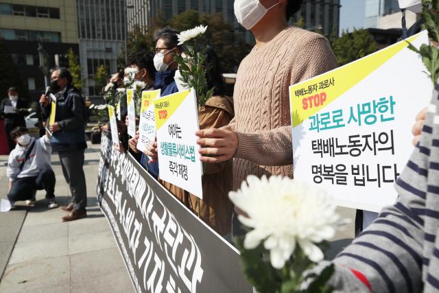 근로복지공단 'CJ 택배기사 산재 적용제외 신청 대필 확인'