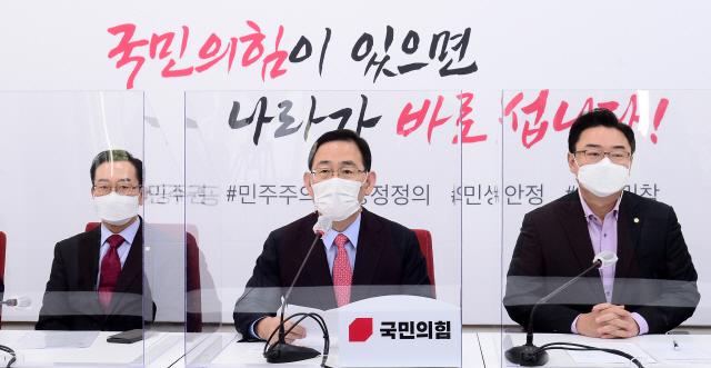 주호영 '추미애, 검찰총장까지 해…文대통령이 즉각 경질하라'