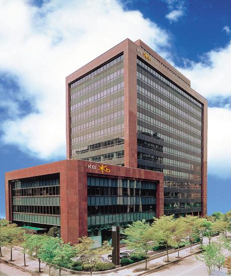 KB금융, 국내 지주사 최초 ESG채권 5,000억 발행