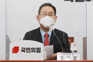 """월성 폐쇄 논란에 文 저격한 주호영...""""퇴임 후 법적 책임 피하기 어려울 것"""""""