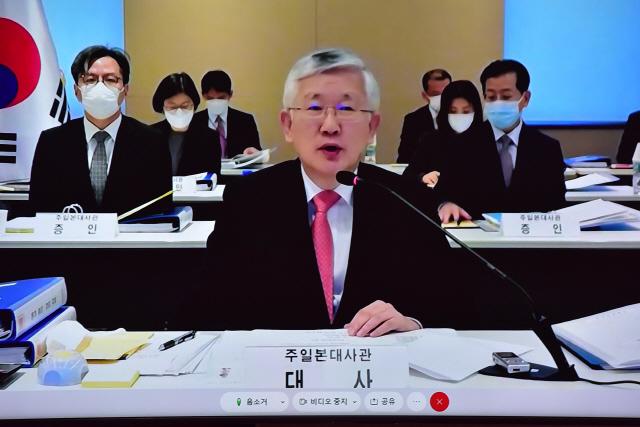 주일대사 '日강제징용 협의, 스가 이후 긍정적 분위기'
