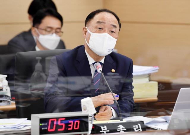 IMF '韓 코로나19 대응 사례 회원국과 공유'