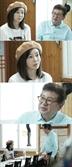 """'우다사3' 김용건♥황신혜, 급속도로 냉랭한 분위기 """"비위 맞추기 어렵다고요?"""""""