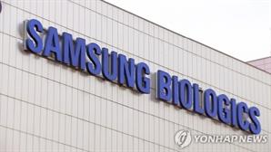 '진격의 삼바' 3분기 영업이익 565억... 전년비 139% 증가
