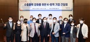 코로나19 팬데믹에···K-방역물품 수출 3배 '깜짝' 증가