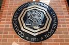 """미국 CFTC """"암호화폐 선물거래소, 고객 자산 별도 보관해라"""""""