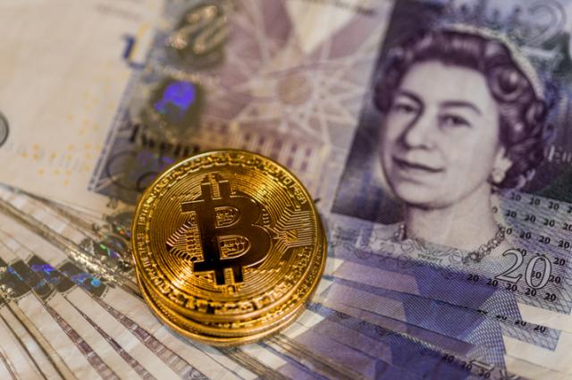런던 증시 상장 '모드 글로벌', 현금 자산 최고 10% 비트코인 투자