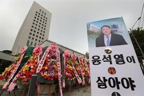 평일 오전임에도 尹 국감시청률 10%육박...'빅 히트'