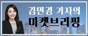 [마켓브리핑] 회사채 시장 수요↑...발행사 구하기 '하늘의 별따기'