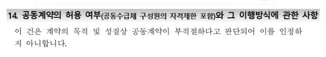 한국은행 디지털화폐 컨설팅 사업 유찰...향후 절차는?