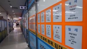 """집주인 60%, 금융자산만으로 '보증금 반환'…""""전셋값 더오를 것"""""""