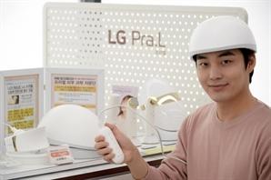 LG전자, 가정용 탈모 치료기 출고가 199만원…23일부터 사전예약