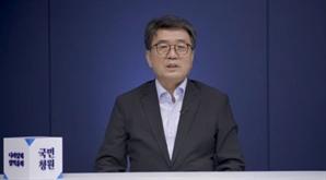 """靑  '의사 국시 기회 다시 달라' 청원에 """"이미 두 차례 기회줬다"""""""