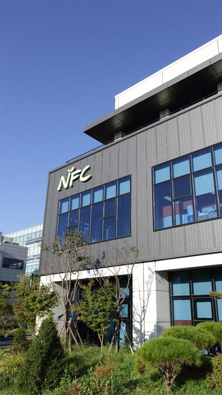 [시그널] 엔에프씨 공모규모 늘려 IPO 재도전