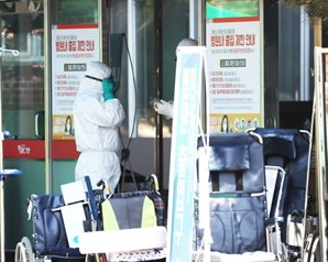 광주 SRC재활병원 관련 코로나 확진자 3명 늘어나