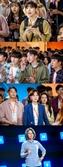'스타트업' 배수지·남주혁·강한나, 본격 경쟁 시작된다