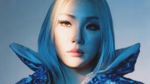 씨엘, 신곡 무대 미국 유명 토크쇼서 첫 공개