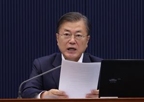 [국정농담] 文 '탈원전' 한 마디에 영혼까지 삭제한 공무원들