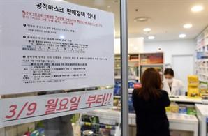 [단독] '어기면 벌금 1억'…마스크 사재기 처벌 수위 높인다