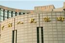 중국 인민은행, 디지털화폐에 법적 지위 부여한다…은행법 개정안 마련