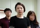 """'전 남편 살해' 고유정, 현 남편과 이혼…法 """"위자료 3,000만원 줘라"""""""