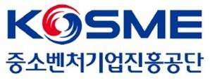 1조원 중진공 기금 위탁사에 'NH투자증권' 우선협상대상 선정