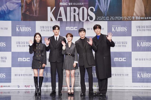 '카이로스' 신성록·이세영·안보현·남규리·강승윤, '고구마 전개X, 속 시원한 스릴러'