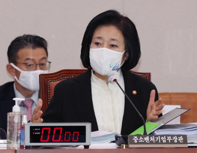 '소상공인전문은행 설립 검토'