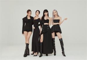 블랙핑크 정규 1집, 120만장 넘게 팔려… 걸그룹 첫 밀리언셀러 배출
