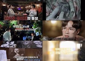 """SBS, '꼬꼬무' 표절·콘텐츠 무단 도용 의혹에 """"콘셉트 달라"""" 부인"""