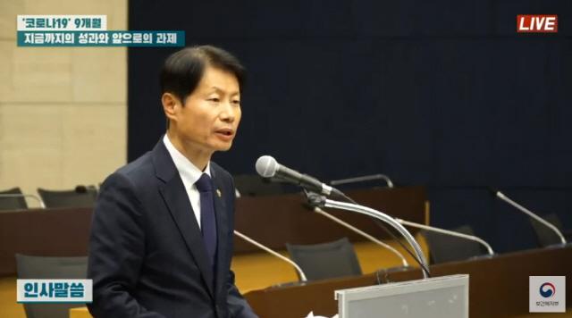 코로나19 장기화 대비 공개 토론회 개최...전문가들 '중환자 관리에 초점 맞춰야'