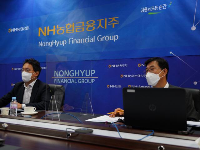 NH농협금융, 자산운용 전략회의 개최 '4분기에도 적극 대응해달라'