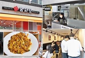 소자본 중국집 배달창업, 14년 장수 캐주얼 중식당 '홍짜장'…가심비 메뉴라인 갖춰