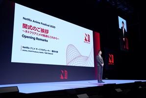 넷플릭스, 신작 애니 5편 제작계획 공개… 라인업 확장 속도 낸다