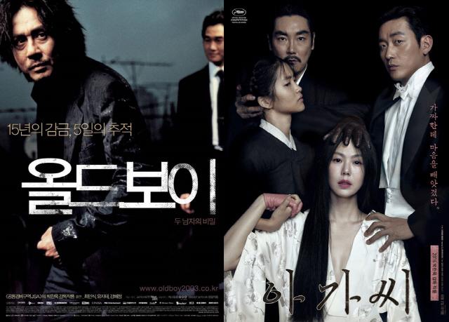 '아가씨', '박쥐' 다시 본다…대한극장 '박찬욱 감독전'