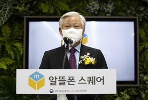 """김형진 알뜰폰협회장 """"이동통신3사 사업 철수해야"""""""