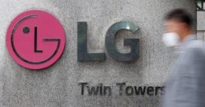 [시그널] 국민연금, LG화학 물적분할 반대한다