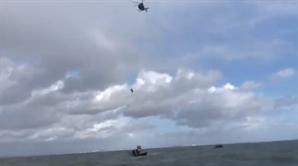 맨몸으로 40m 헬기서 다이빙 '성공'한 전직 군인
