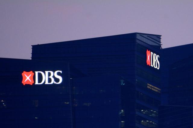 싱가포르 최대 은행, 암호화폐 거래 등 3대 서비스 개시