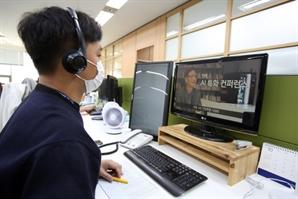 현대ENG, 'AI 기술 컨퍼런스' 온라인 개최