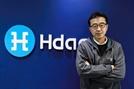 정대선 사장이 설립한 에이치닥테크놀로지, 원성환 한국 지점 대표 선임했다