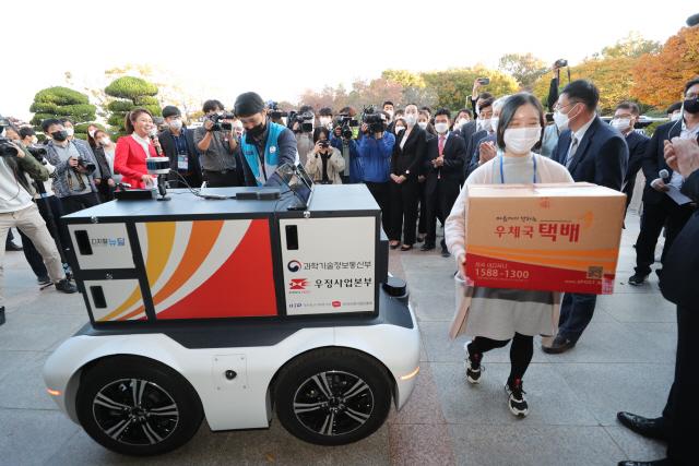 [사진]우정사업본부 '자율주행차가 우편물 배달해요'