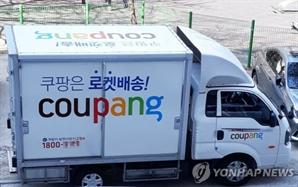 '로켓배송' 쿠팡, 택배 시장 재도전