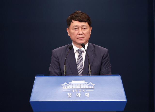 '집값 상승' 책임회피한 靑…정무수석 '박근혜 정부 부양책 탓'