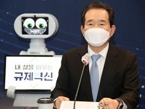 """정세균 """"내년 로봇 예산 32%↑... 2023년 4대 강국 목표"""""""